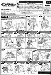 Disney Label Buzz Lightyear Spaceship  Transformers  Label