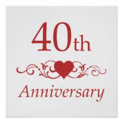 40 year wedding anniversary 40th wedding anniversary posters 40th wedding anniversary prints prints poster designs