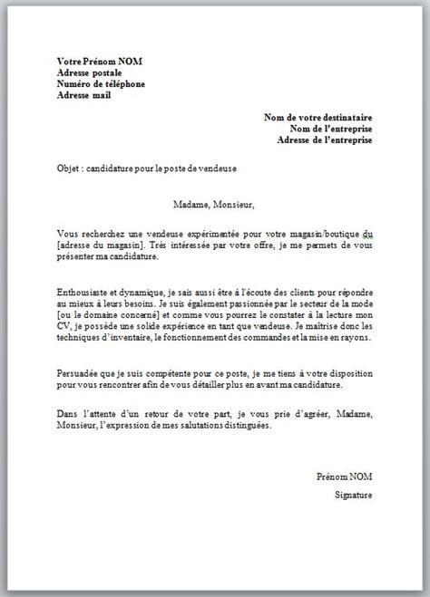 lettre de motivation pour un poste de vendeuse mod 232 le et conseils