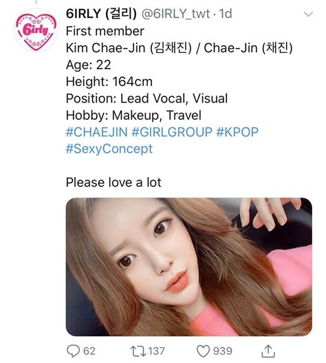 Theres Actually A Fake K Pop Girl Group Kpopmap Kpop