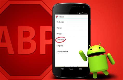 ad block android adblock android возможности и настройка инструкция
