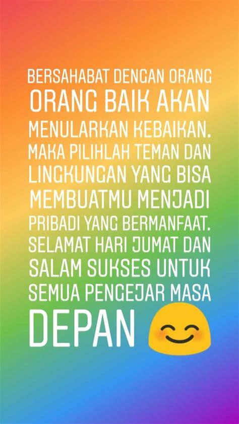 kata kata mutiara islam jumat  cerdaskata