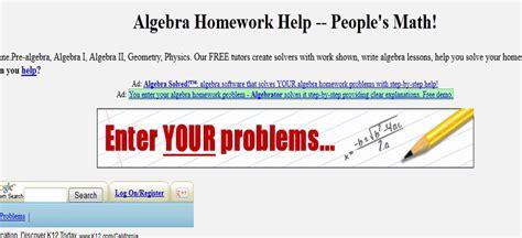 Google Homework Help  100% Original