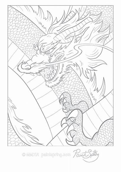 Coloring Pages Japanese Dragon Adult Japan Printable