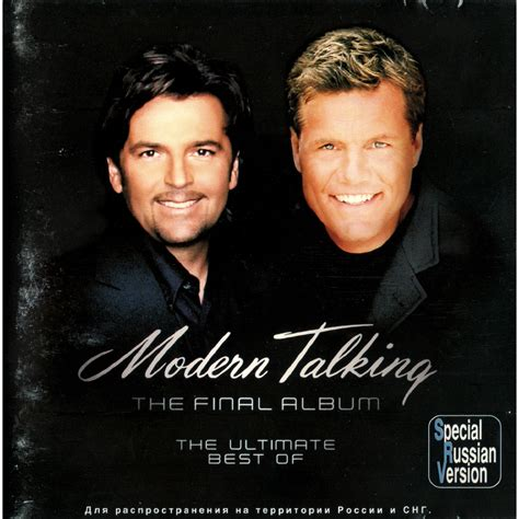 the ultimate best of modern talking mp3 buy tracklist