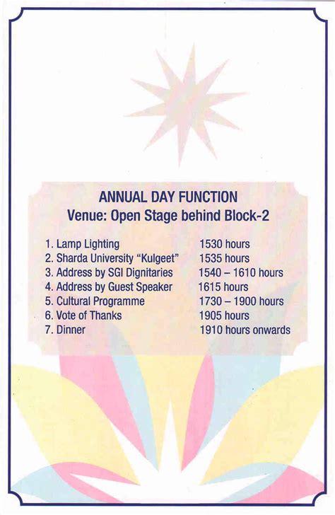 invitation  foundation day celebrations