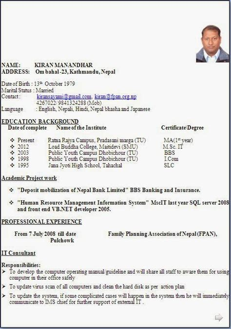 Japanese Resume Handwritten by Search Results For Cv Bio Data Format Calendar 2015