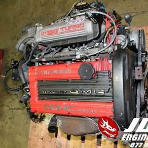 90 92 Mitsubishi Galant Vr4 2 0l Dohc Turbo Engine Wiring