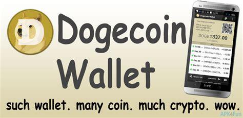 Free Download Dogecoin Wallet APK v4.0.0 - APK4Fun