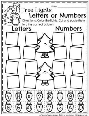 december preschool worksheets teachers pay teachers my 281   688602aff5b60062df8de8875a911ec9