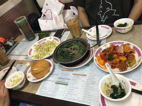 cha e cuisine cha restaurant si south road shanghai former