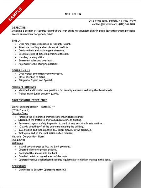 security guard resume sle