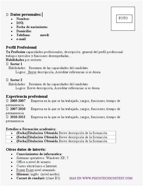 22522 resume for application format writing a pa school essay cheap custom essay