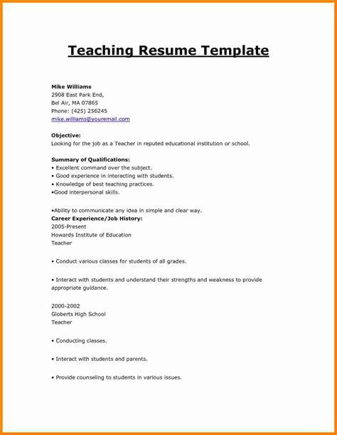 10 cv format teachers theorynpractice