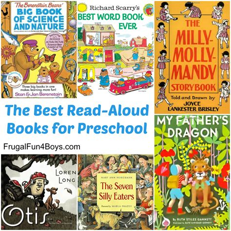 favorite read aloud books for preschoolers frugal 521 | Preschool Read Aloud FB