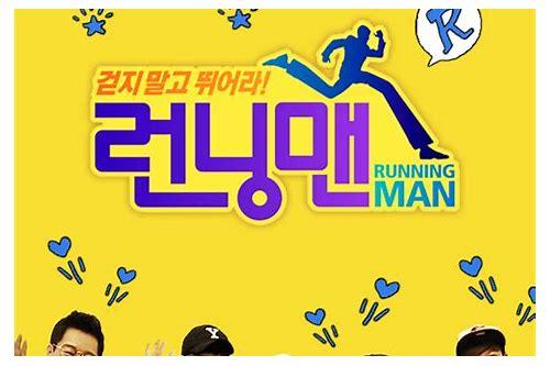 baixar café prince drama coreano subtitle indonesia