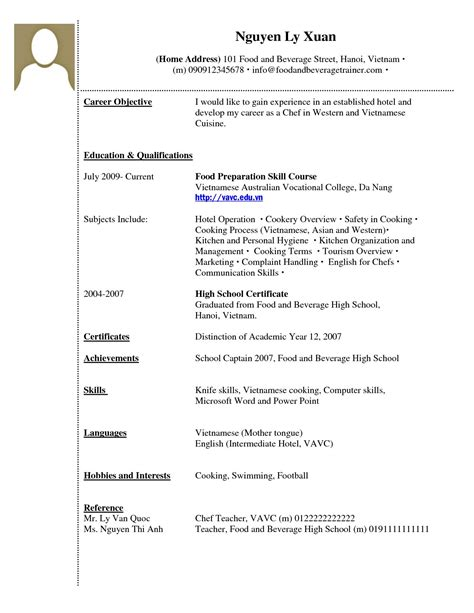 Sle Resume Without Work Experience by With No Experience Resume Resume Exles