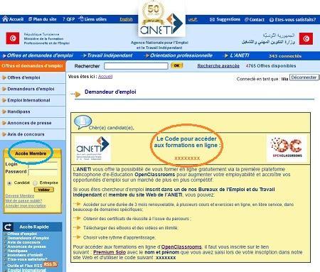emploi bureau bureau d emploi tunisie pointage 28 images bonnes