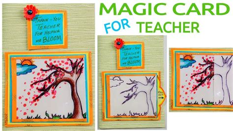magic card  teacher diy card card making teacher