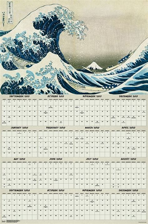 poster calendar great wave