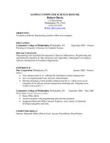 computer science professor resume cv additional coursework