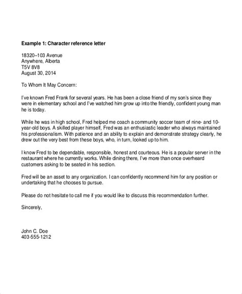 reference letter template   word  document