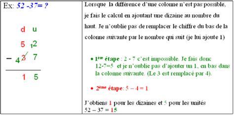 poser une soustraction en colonnes lecon de mathematiques