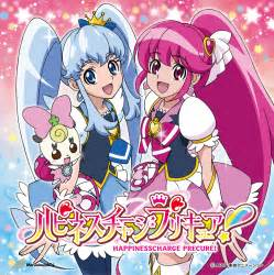 Happiness Charge Precure Cure