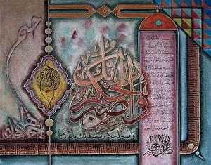 Islamic, Calligraphy, Painting, By, Ahmad, Azzubaidi