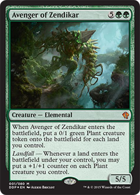 mtg landfall deck green avenger of zendikar from zendikar vs eldrazi spoiler