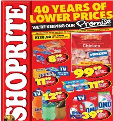 shoprite catalogue specials  february  march