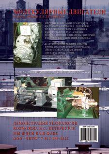 Скачать книгу новая энергетика. подбора журналов за 2004 год.