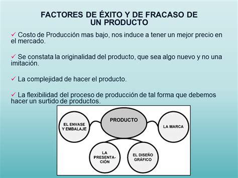 como entregar un producto de calidad emprendedores plan de