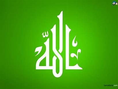 Muslim Symbols Islam Religious Wallpapers Background Allah