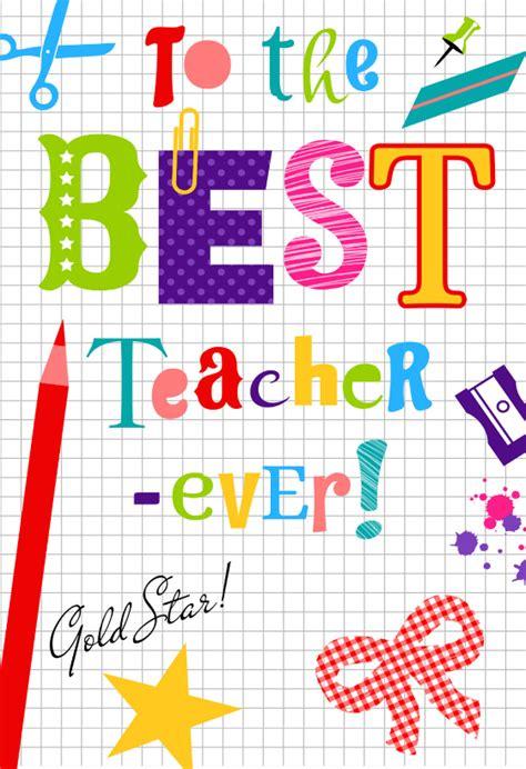 teacher   card  teacher