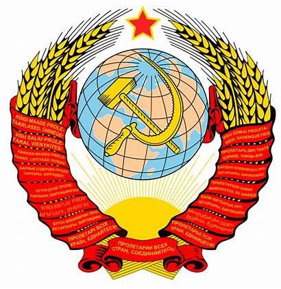 Soviet Union Arms Coat 1946 1956 Svg