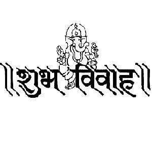 india clipart shubh vivah  hindu wedding cards