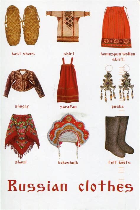 russian traditional clothes russian traditional dress
