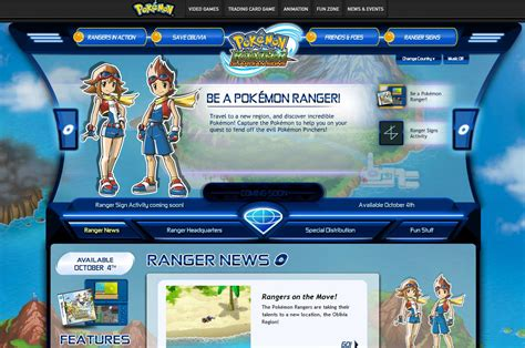 pok 233 mon ranger guardian signs official website launches