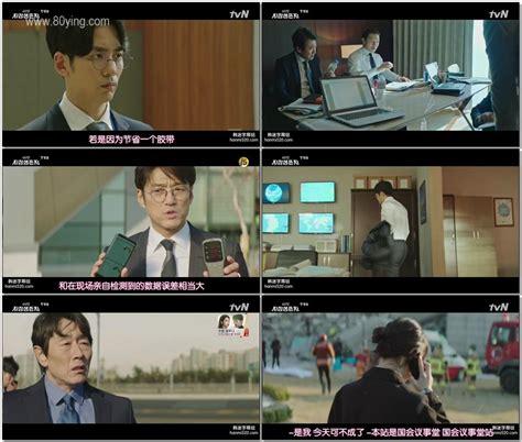 《60天,指定幸存者》 (2019)高清mp4迅雷下载 - 80s手机电影