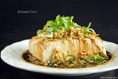 cuisine tofu steamed tofu daily cooking quest
