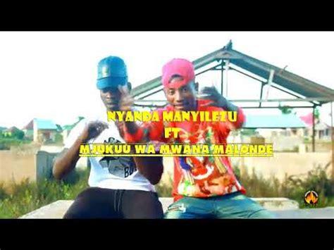 Download human avenger dj manyilezu kisukuma. Nyanda Manyilezu Ft - Nyanda Manyilezu Mali Za Baba تحميل Download Mp4 Mp3
