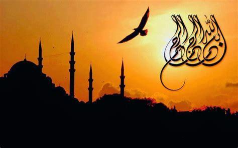 Top Beautiful Islamic Wallpapers