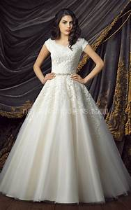Lace Tulle Ball Gown Modest Wedding Dresses 2017 Cap ...