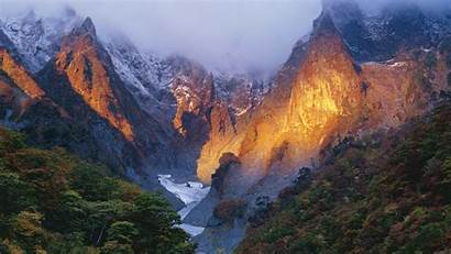 Japan Nature Landscape Forest Bing Mist Mountains