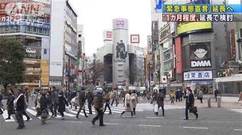 栃木 県 緊急 事態 宣言 延長