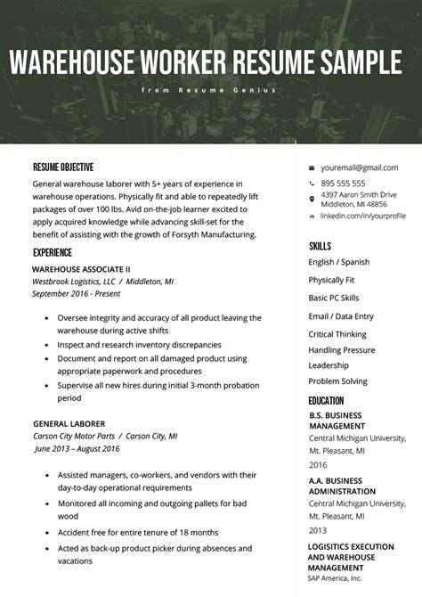 warehouse worker resume  template rg job resume