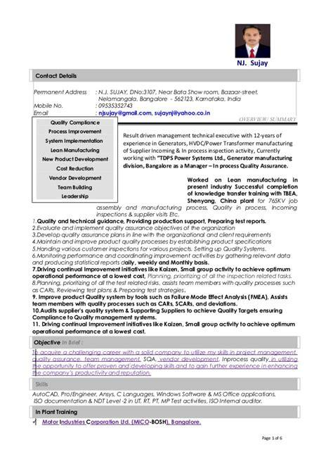 sujay resume details s