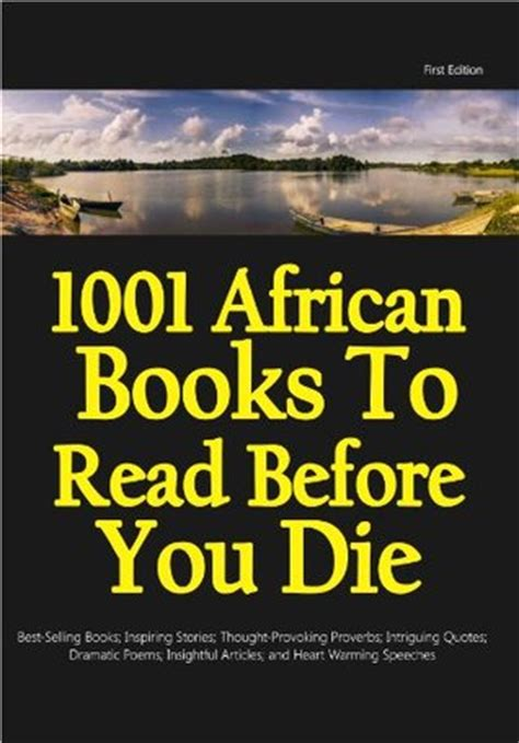 african books  read   die  ama ata aidoo