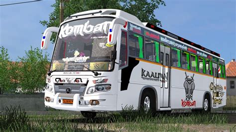 (*download speed is not limited from our side). Komban Bus Skin Download : KOMBAN All Bus Skins Free Download In Malayalam - YouTube / Truck ...
